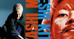 Miike y Kitano, las dos caras de la renovación del cine japonés