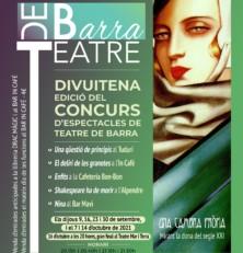 XVIII edició del Teatre de barra: Una cambra propia, Mirant la dona del segle XXI